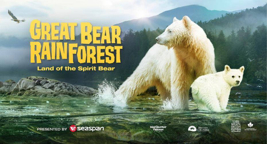 IMAX Victoria: Sensory-Sensitive Screening of Great Bear Rainforest